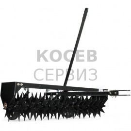 Разрохвач за райдер/трактор -косачка