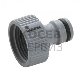 GARDENA Адаптер за кран с резба- 2901 / елиминиран продукт