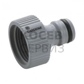GARDENA Адаптер за кран с резба- 2902 / елиминиран продукт/