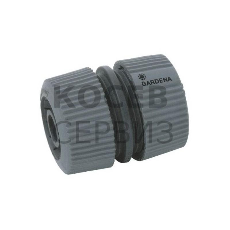 GARDENA Възстановител за маркуч 13 мм - 2932 / елиминиран продукт