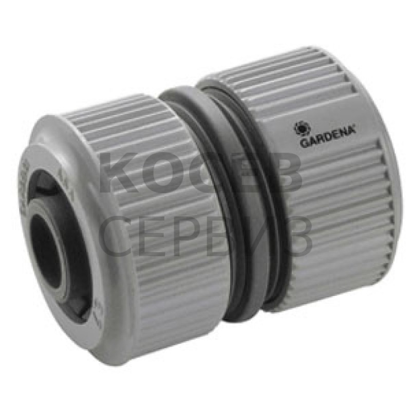 Възстановител за маркуч Гардена 19 мм (3/4) / 16 мм (5/8) / елиминиран продукт