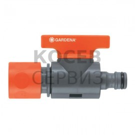 GARDENA Регулиращ клапан- 2977