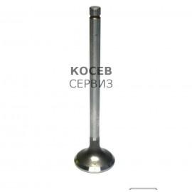 Клапан изпускателен за двигател Robin EX 17 21 277 33501 H3