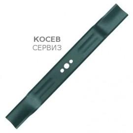 Нож за косачка Хускварна R153S