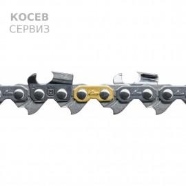 Верига  Husqvarna X-Cut C85   3/8 1,5 56 пети / супер зъб /