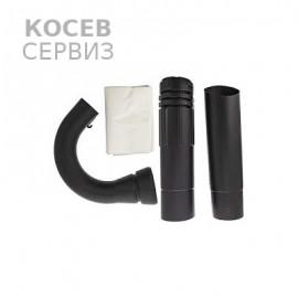 Комплект за събиране за моторна метла Хускварна 125BVx