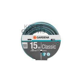 Маркуч Гардена Classic 1/2 15м.