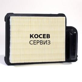 Въздушен филтър за двигател Kohler SV470/SV540
