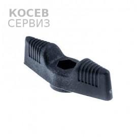 Перчата гайка на ръкохватка за моторна коса Хускварна 323RII, 235R, 333R, 343FR, 345FR, 545RX.....