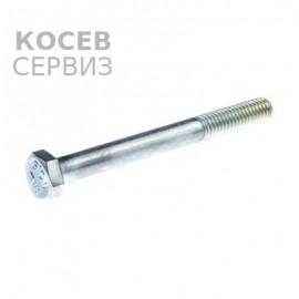 Болт на ръкохватка за моторна коса Хускварна 535RX, 333R, 343FR, 345FR, 545RX.....
