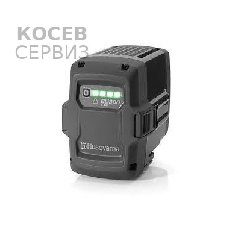 Батерия Хускварна BLi300