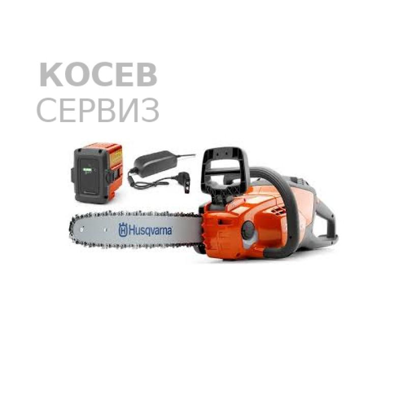 Акумулаторен трион Хускварна 120i-12  к-т с батерия и зарядно
