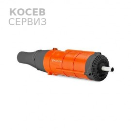 Приставка въздушна метла за моторен тример Хускварна 129 LK, 525 LK