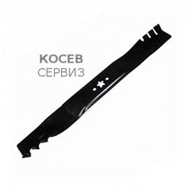 Нож за косачка Хускварна  J  55SL